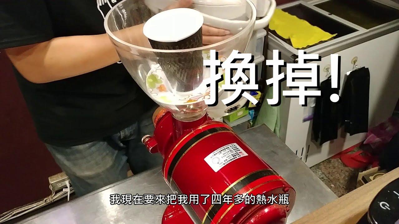 [開箱] 米家恆溫電水壺 臺灣版 小米快煮壺 小米熱水壺 - YouTube