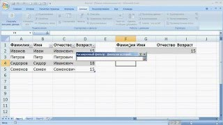 как ... сделать таблицу в Excel