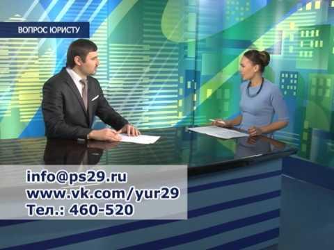 """""""Вопрос юристу"""" выпуск № 5, тема - составление искового заявления"""