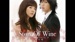[Cover] Finally now - Sunny  SNSD  (Ost. Story of wine)