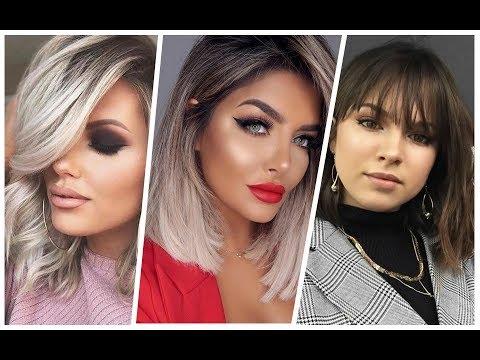 Coupe de cheveux femme tendance 2019-2020 /احدث قصات وصبغات الشعر للنساء 2019 راائعة و جذابة