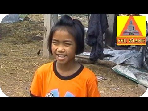 Dorferkundung im Isaan (Thailand 1.3)