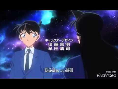 [Magic Kaito/Detective Conan] AMV - Ai no Scenario