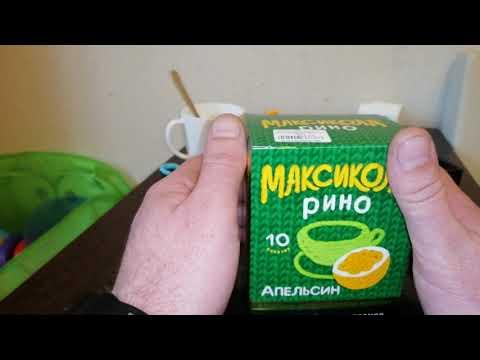 Реальная помощь при простуде. (Это не реклама!!!!)