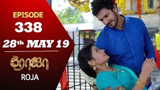 ROJA Serial | Episode 338 | 28th May 2019 | Priyanka | SibbuSuryan | SunTV Serial | Saregama TVShows