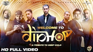 Welcome to Dip Hop | Full Video | IMM The Album | HMD | BattleKatt | Jagua | Mani D
