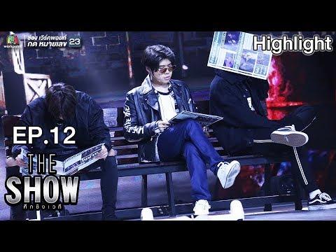 THE SHOW ศึกชิงเวที | EP.12 | อะตอม ชนกันต์  - Uptown Funk | ทีมชาย | 1 พ.ค. 61