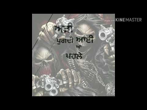 Jawani Nu Makhol Kare Putt  Whatsapp Status Video  Guri New Song Video Jawani  Whatsapp Status