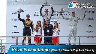 Prize Presentation Porsche Carrera Cup Asia Race 2 | Chang International Circuit
