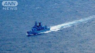 中国海軍が津軽海峡を横断 領海侵犯はなし(16/02/04)