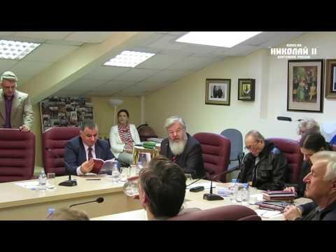 Видео Российская империя в начале 19 века презентация