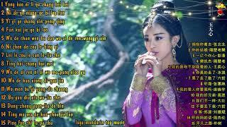 Download 15 lagu mandarin 2000-2020#2