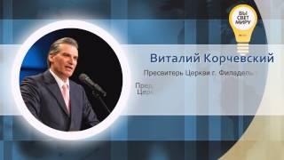 видео Краткая биография Александра III самое главное