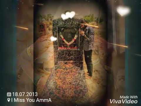 AmmA Bgm For Son Feeling Pandiyanchella