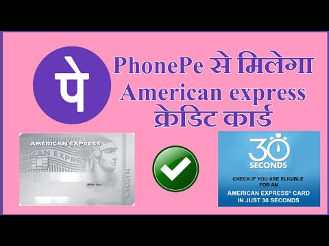 How To Apply American Express Credit Card Using Phonepe | American Express Card Card