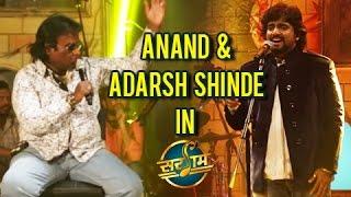 Sargam   Anand Shinde & Adarsh Shinde Performance   Zee Yuva Music Show