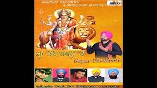 Maa Tere Bhawna Te (Lyrical Audio)   Gagan Umaidpuri   New Punjabi Song 2017   Dhiman Records