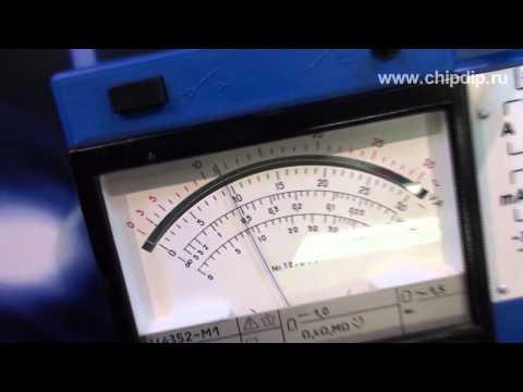 инструкция к мультиметру yx 2000a
