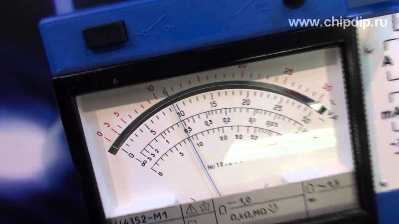 В простых аналоговых приборах применяются стрелочные измерительные устройства и генератор с механическим приводом. Диапазон тестового. Электрик-профессионал. Прежде чем мегаомметр купить, предлагаем ознакомиться на сайте нашей компании с техническими данными этих приборов.