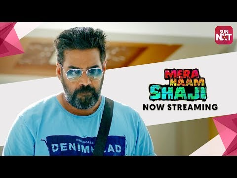 mera naam shaji malayalam movie 2019 watch now on sun nxt surya tv tamil nadu channel award night film serial web series shows comedy sing music promo video free download dubbing   surya tv tamil nadu channel award night film serial web series shows comedy sing music promo video free download dubbing