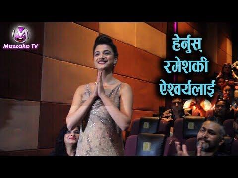 AISHWARYA || Ramesh Uprety, Dipika Prasain || हेर्नुस्, रमेशकी ऐश्वर्यलाई || Mazzako TV