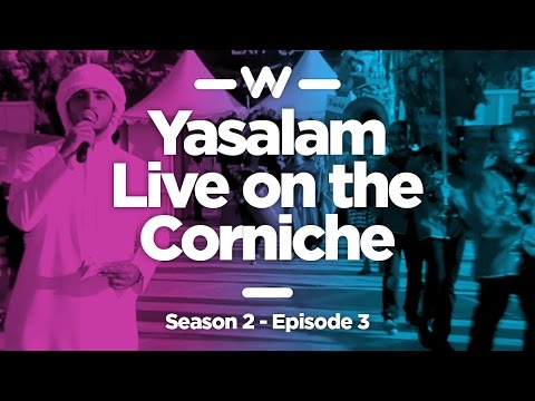 The Word Season 2 Episode 3 - Yasalam 2016 Live on the Corniche