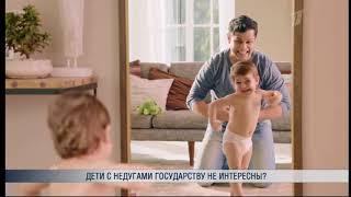 """ПБК: """"Литовское время"""" 2017 11 08"""