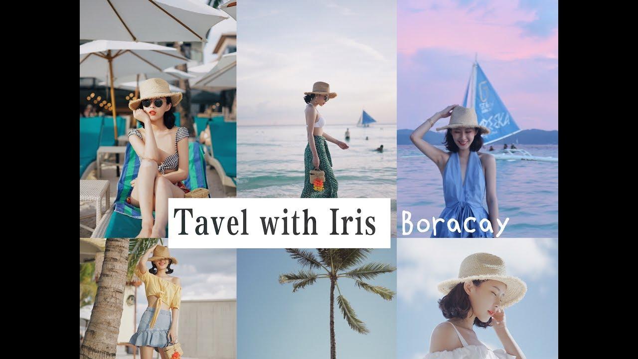 跟我一起旅行 | Travel with Iris | Irisdaily | Boracay Island | 小章鱼大丸纸