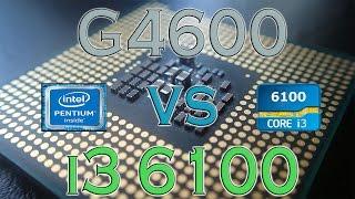 g4600 vs i3 6100 benchmarks gaming tests review and comparison kaby lake vs skylake