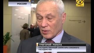 Белорусы 90 дней смогут находиться в России без постановки на миграционный учёт(, 2014-11-13T13:41:27.000Z)