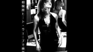 2013年9月29日 相模原市横山公民館練習 ドラムの近くで録りまし...
