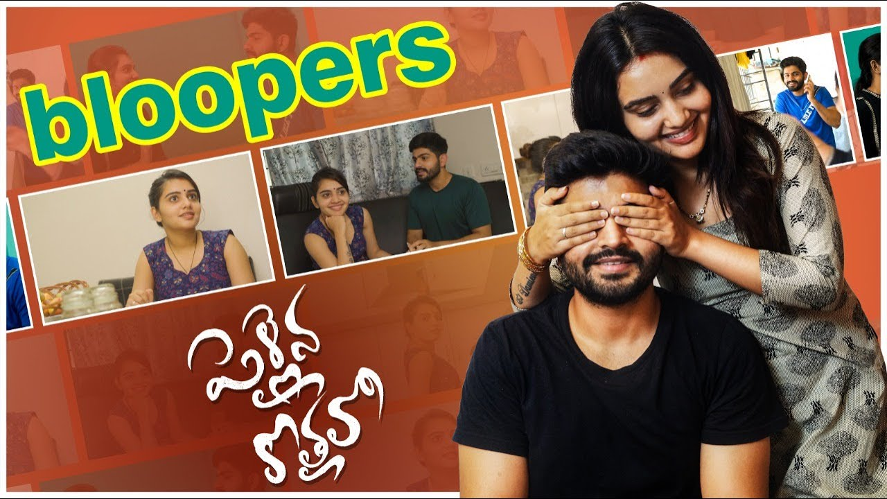 Pellaina Kothalo Bloopers | Rowdy Baby | Soniya Singh | South Indian Logic