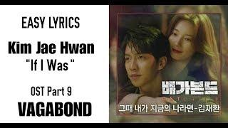 KIM JAE HWAN – If I Was (Vagabond OST Part 9)Easy Lyrics