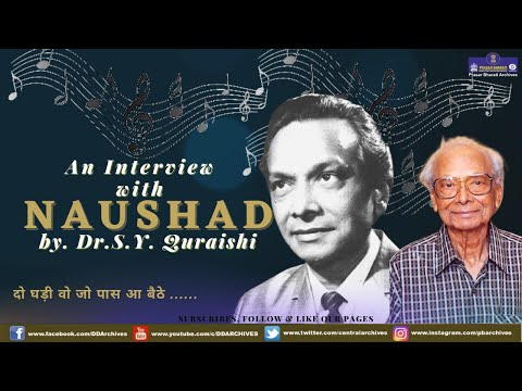 AN INTERVIEW WITH NAUSHAD BY Dr.S.Y. QURAISHI