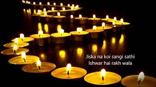 Jyot Se Jyot Jagate Chalo (Lata, Mukesh)Full Prayer song with lyrics