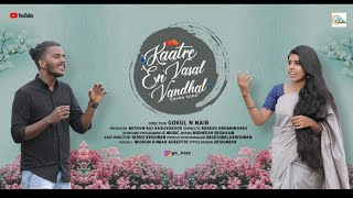 Kaatre En Vasal Vandhal Cover song   Midhun  Deepthi   Gokul