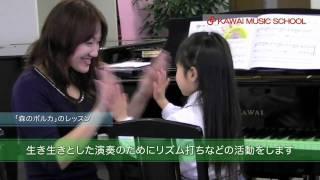 4歳ピアノページ https://music.kawai.jp/piano/
