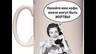 Кофе в зернах Kimbo Aroma Gold: обзор, мнение от Глафиры Абрамовны
