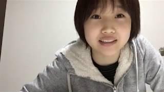 프로듀스48에 출연했던 야마다 노에(山田 野絵)의 2018년 11월 19일자 ...