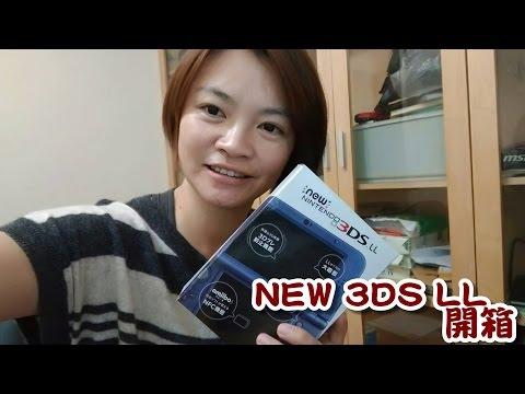 任天堂Nintendo 中文版3D XL