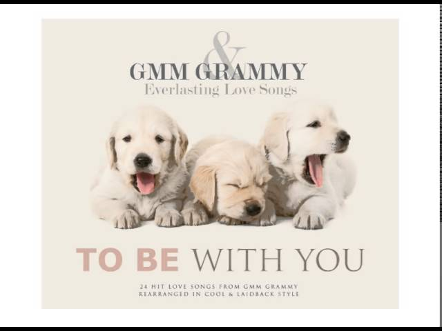GMM GRAMMY Everlasting Love Song