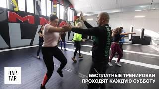 Северная Осетия курсы самообороны для девушек
