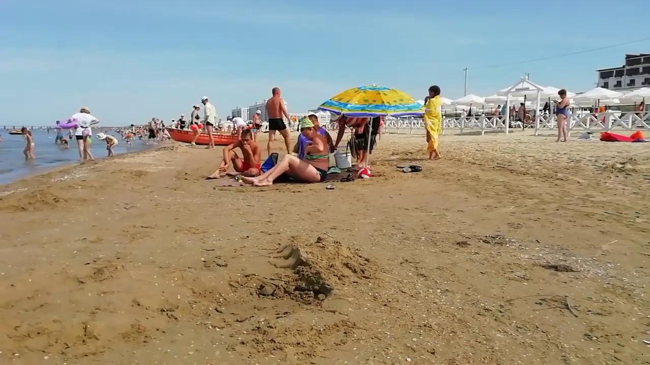 Анапа 2019 Джемете Пионерский проспект Пляж Автокемпинг ...