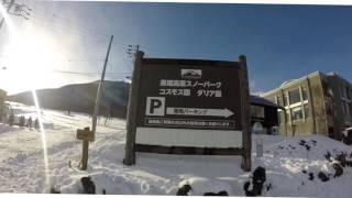 黒姫高原スキー場