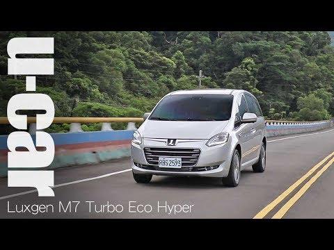 Luxgen M7 Turbo Eco Hyper 樂趣生活 - 特派員試駕體驗   U-CAR 專題企劃