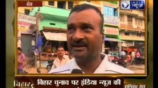 Bihar Parv: India News Exclusive from Aurangabad with Rana Yashwant