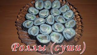 Суши (роллы) со скумбрией рецепт вкусный и бюджетный! Как варить рис для суши в домашних условиях