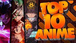 ⭐ТОП 10 АНИМЕ⭐ (лучшие аниме которые стоит посмотреть)