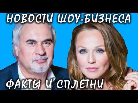 Валерий Меладзе и Альбина Джанабаева тайно поженились - СМИ. Новости шоу-бизнеса