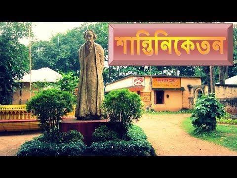 Bolpur (Santiniketan)